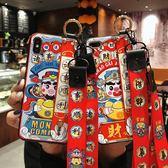 OPPO R9 R9s Plus 手機殼 招財進寶 全包防摔保護套 帶掛繩掛脖 腕帶支架 保護殼 軟殼 R9s+