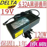 HP 120W 充電器(台達原廠)-HP 變壓器- 19V,6.32A,NX9110,NX9500,ZD7012ea 3005us,3008cL,3015ca