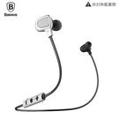 【Love Shop】Baseus倍思 B15 Seal 運動藍芽耳機 防纏繞防水貼合時尚