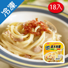 桂冠義大利麵-奶油培根335G*18盒【愛買冷凍】