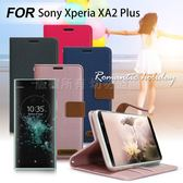 Xmart for SONY Xperia XA2 Plus 度假浪漫風皮套 - 灰 / 桃 / 粉 / 藍