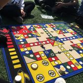 飛行棋地毯式超大號毛絨玩具成人喝酒旗愛情公寓兒童棋類桌游【店慶滿月好康八折】