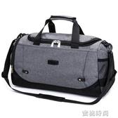 干濕分離大容量手提旅行包運動健身包旅行袋短途行李包旅游包男女『蜜桃時尚』