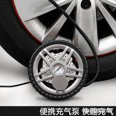車載充氣泵汽車打氣泵電動打氣筒便攜式輪胎應急胎壓計檢測表 QG2837『樂愛居家館』