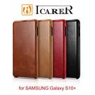 【愛瘋潮】ICARER 復古曲風 SAMSUNG Galaxy S10+  / S10 Plus 磁吸側掀 手工真皮皮套 6.4吋