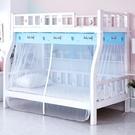 子母床蚊帳下鋪1.5m梯形1.2m高低床1.35米雙層兒童床家用上下床 小山好物