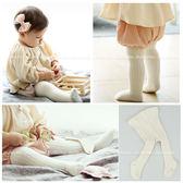 質感女童褲襪 6色寶寶內搭褲 嬰兒止滑襪 CA2833 好娃娃