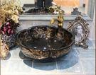 陶瓷衛浴台上盆洗手盆洗臉盆台盆藝術盆洗面盆特色花瓣 黑色動感飄逸