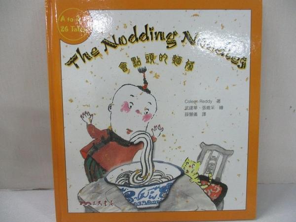 【書寶二手書T1/少年童書_KNI】The Nodding Noodles─會點頭的麵條(附光碟)_COLEEN REDDY, 薛慧儀, 武建