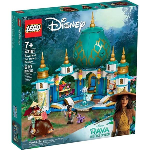 LEGO 樂高 43181 Raya and the Heart Palace