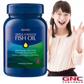 【GNC健安喜】經典熱銷 三效魚油1500膠囊食品 60顆