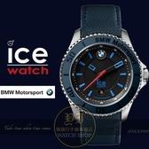 ICE Watch x BMW系列F1賽車聯名限量腕錶/48mm BM.BLB.B.L.14公司貨/禮物