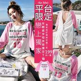 克妹Ke-Mei【AT47284】平台限定!獨家年輕感字母圖印美背摟空棒球T恤洋裝