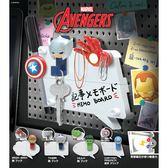 全套8款【正版授權】復仇者聯盟 文具小物 扭蛋 轉蛋 辦公小物 造型磁鐵 漫威英雄 MARVEL - 640639