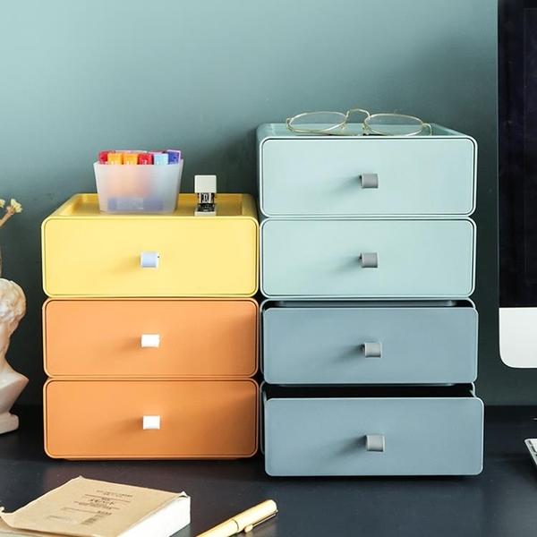 抽屜式桌面收納盒儲物盒子小箱辦公室書桌上置物架整理柜【小酒窩服飾】