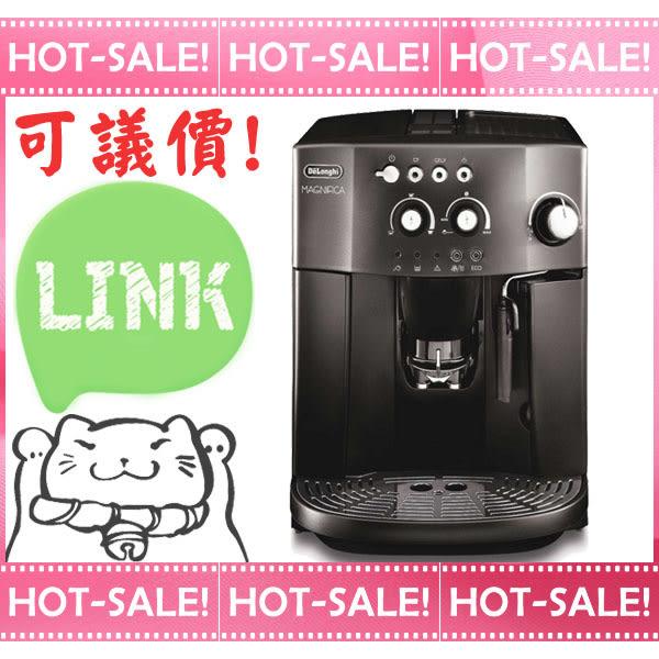 《議價優惠+贈好禮》Delonghi ESAM4000 迪朗奇 幸福型 義式全自動 咖啡機 (優於ESAM3200可參考)