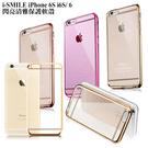 i-SMILE iPhone 6S /6 4.7吋 閃亮清雅保護軟殼