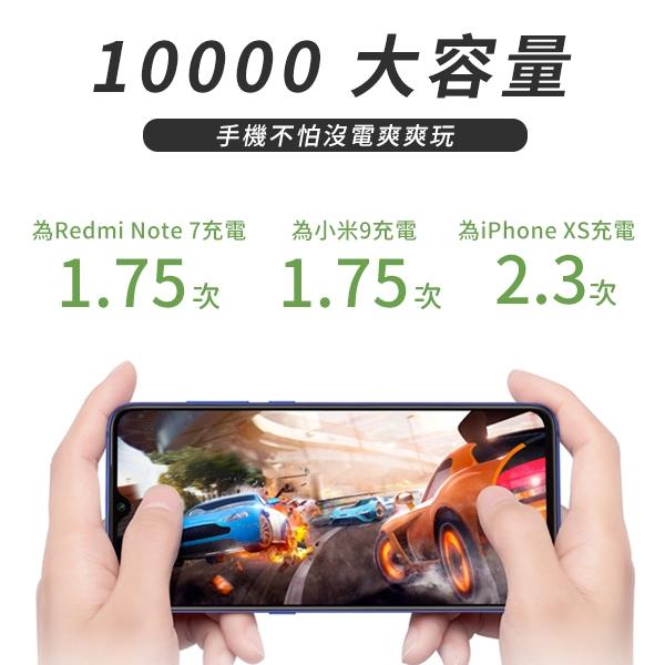 行動電源 充電寶 移動電源 小米 米家 紅米 10000mah 保固6個月 Redmi 標準版 台灣公司貨 白色