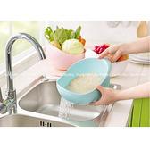 廚房淘米器 洗米器 瀝水藍 洗菜籃  ZE2021 好娃娃