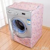 小天鵝西門子海爾滾筒洗衣機套上開波輪通用洗洗衣機罩防水防曬 深藏blue
