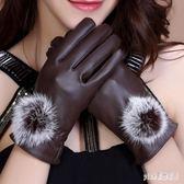 皮手套女秋冬季加絨加厚保暖男士騎車騎行學生薄款觸屏女士棉手套 js16689『Pink領袖衣社』