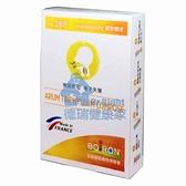 BOIRON 布瓦宏 順勢糖球 ARUN TRIPHY 順勢綜合製品 NO.288 80粒/盒◆德瑞健康家◆