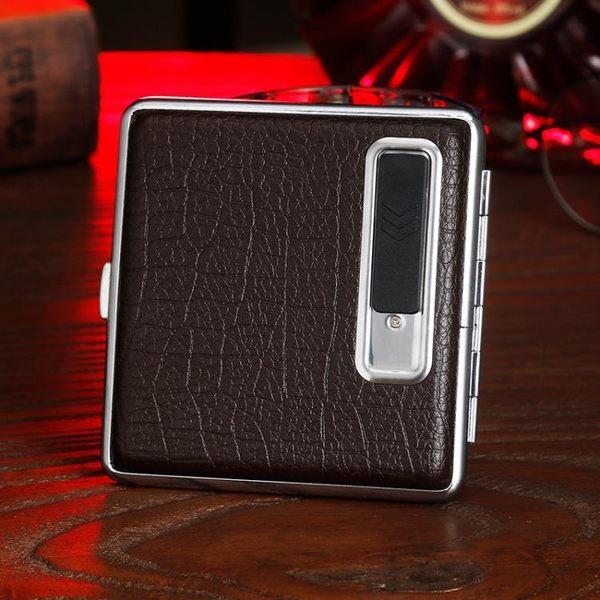 創意便攜防風煙盒usb充電打火機16支裝香菸盒男士個性送男友