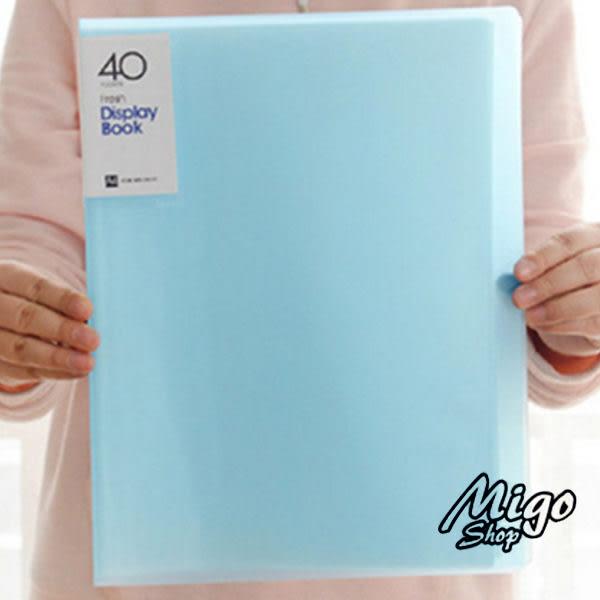 【A4透明資料鋼譜夾《不挑款》】10/20/30/40/60/100頁