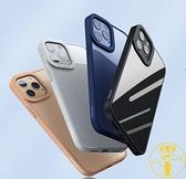 iPhone12手機殼蘋果12promax全包防摔12pro硅膠透明保護套【雲木雜貨】