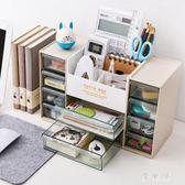 日式亞克力創意抽屜式收納盒辦公室置物架桌面收納盒化妝品整理盒 QG8200『優童屋』