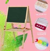 卡卡木可升降兒童畫板實木雙面磁性寫字板畫架寶寶黑板白板支架式T