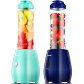 便攜式榨汁機家用迷你學生電動榨汁杯全自動果蔬多功能果汁機igo      智能生活館