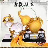 汽車香水車載座式香水座除異味車用車內吉祥葫蘆飾品擺件用品【黑色地帶】