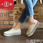 懶人鞋帆布鞋女平底厚底小白鞋鬆糕樂福鞋女一腳蹬懶人鞋白色休閒鞋 嬡孕哺