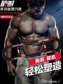 臂力器40公斤鍛煉胸肌多功能訓練套裝健身器材裝備家用男士臂力棒中秋節特惠下殺igo
