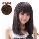 萌Q年輕漾髮尾彎彎直髮 【MC082】高仿真超自然整頂假髮☆雙兒網☆