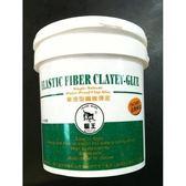 防水專家 貓王 纖維彈泥防水塗料 (1加侖) K1-828 灰色