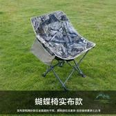 戶外折疊椅釣魚椅便攜式沙灘椅露營家用靠背椅【步行者戶外生活館】