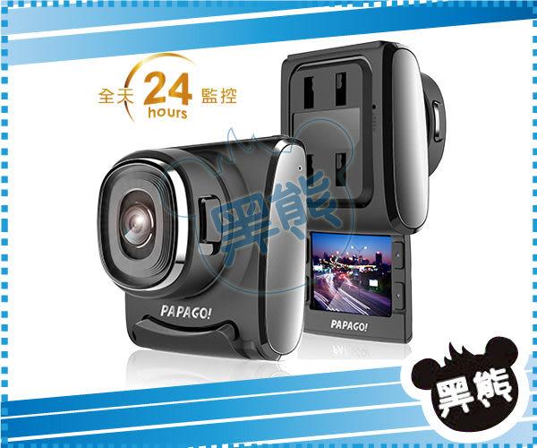 黑熊館 PAPAGO GoSafe 150S 超強夜視 行車記錄器 (送8G記憶卡) SONY鏡頭/停車監控/台製