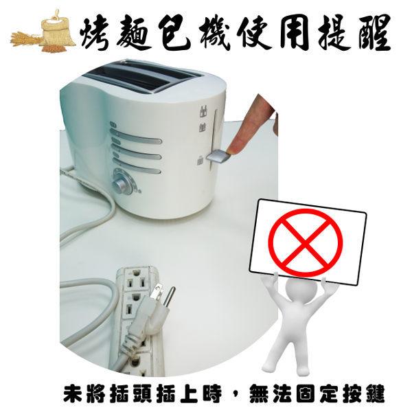 (福利品)【歌林】厚片烤麵包機/烤吐司KT-R307 保固免運