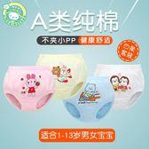 好評推薦小青龍幼兒童男童女童寶寶內褲女1-3歲純棉小童小孩三角面包短褲