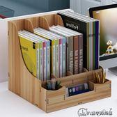 辦工桌置物架省空間文件架辦公用品桌面文件夾收納盒辦公室置物架(滿1000元折150元)
