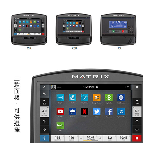 Matrix Retail TF30 電動跑步機-XR面板