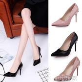 尖頭高跟鞋細跟工作鞋女鞋5-6-7-8-9-10-11cm公分厘米瘦腿百搭鞋 城市玩家