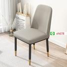 餐椅家用輕奢北歐簡約休閑餐廳靠背椅化妝椅經濟餐桌書桌網紅椅子【頁面價格是訂金價格】