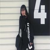 現貨 韓版T恤寬松套頭長袖上衣女情侶裝【極簡生活】