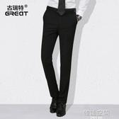 男士西褲夏季修身薄款商務休閒寬鬆版職業黑色彈力西服正裝長褲子