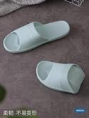 拖鞋拖鞋浴室洗澡防滑室內居家防臭家用夏季日式男女厚底軟底