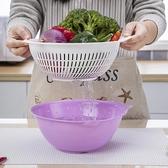 3件套 雙層洗菜籃子瀝水籃廚房洗菜盆客廳水果盤【步行者戶外生活館】