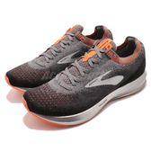 BROOKS 慢跑鞋 Levitate 2 二代 動能飄浮系列 灰 橘 DNA動態避震科技 運動鞋 男鞋【PUMP306】 1102901D026